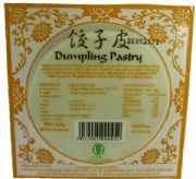 Dumpling Pastries (Wrappers)